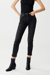 Astrid Slim Jeans Vasket sort