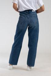 Dewi Jeansblå